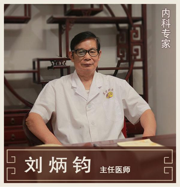 刘炳钧-主任医师-内儿科专家_神农中医馆